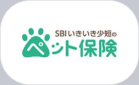 SBIいきいき少額短期保険株式会社